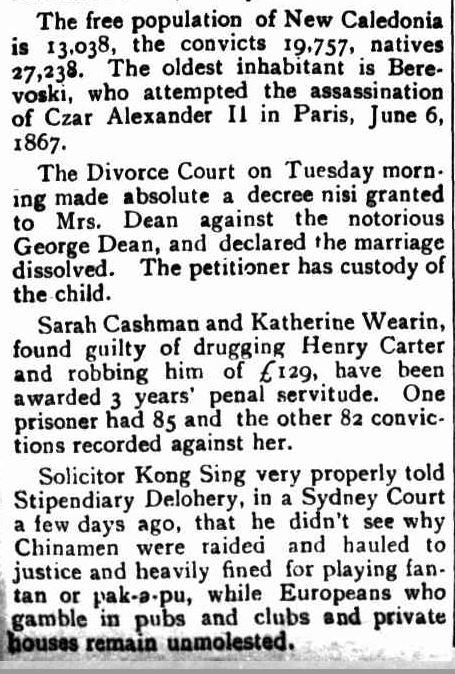 SCISSORS and PASTE. (1896, September 12). Windsor and Richmond Gazette (NSW : 1888 - 1954), p. 13. Retrieved September 2, 2013, from http://nla.gov.au/nla.news-article72549720