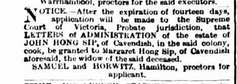 [No heading]. (1885, May 9). The Argus (Melbourne, Vic. : 1848 - 1957), p. 6. Retrieved February 10, 2014, from http://nla.gov.au/nla.news-page271825